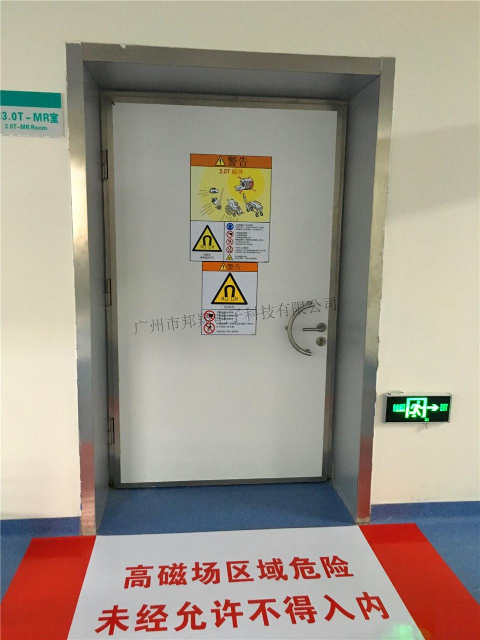 MRI磁屏蔽工程屏蔽門
