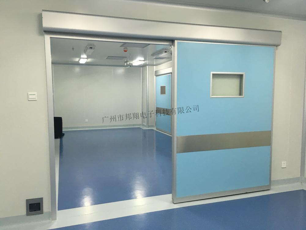 醫療手術室電動氣密門