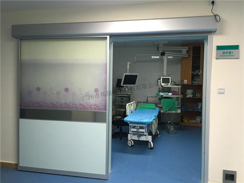 內鏡中心治療室醫用電動門