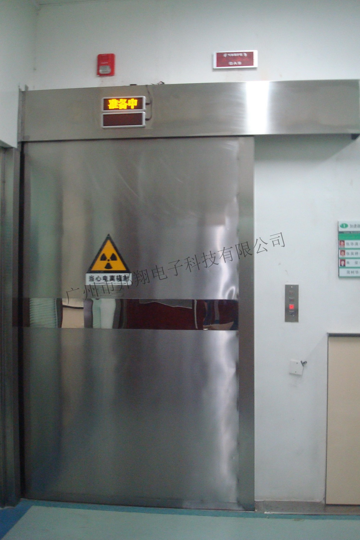 中子射线防护门(推拉式)