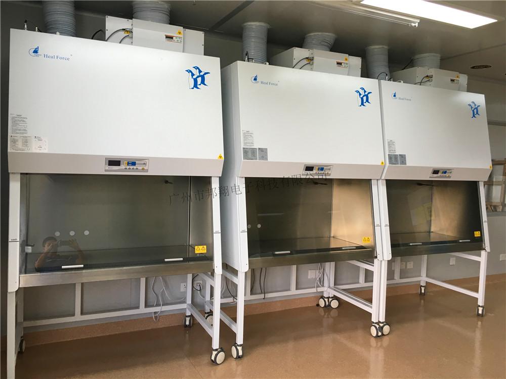PCR實驗室雙人生物安全柜(B2)