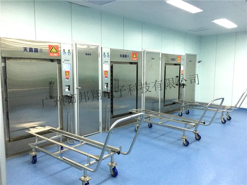 MAST脈動真空滅菌器醫用立式快速蒸汽滅菌器 醫用消毒器