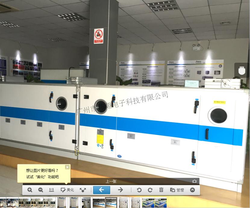 組合式凈化空調機組1